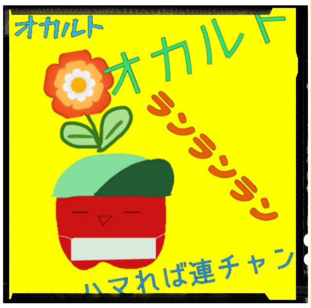 f:id:karutookaruto:20190701234113j:plain