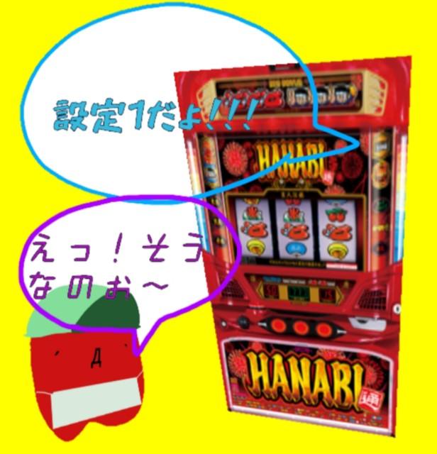 f:id:karutookaruto:20190703000417j:plain
