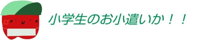 f:id:karutookaruto:20190703232612j:plain