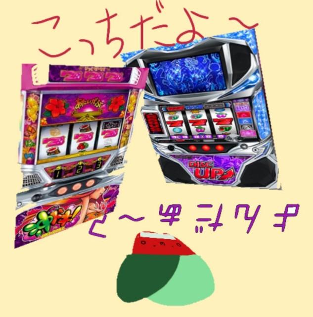 f:id:karutookaruto:20190704070513j:plain
