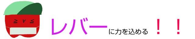 f:id:karutookaruto:20190706215207j:plain