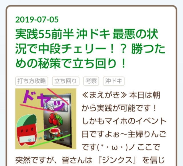 f:id:karutookaruto:20190707084804j:plain