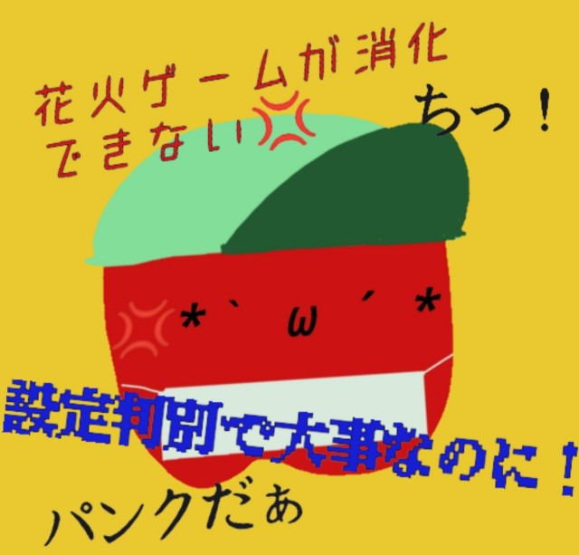 f:id:karutookaruto:20190708072918j:plain