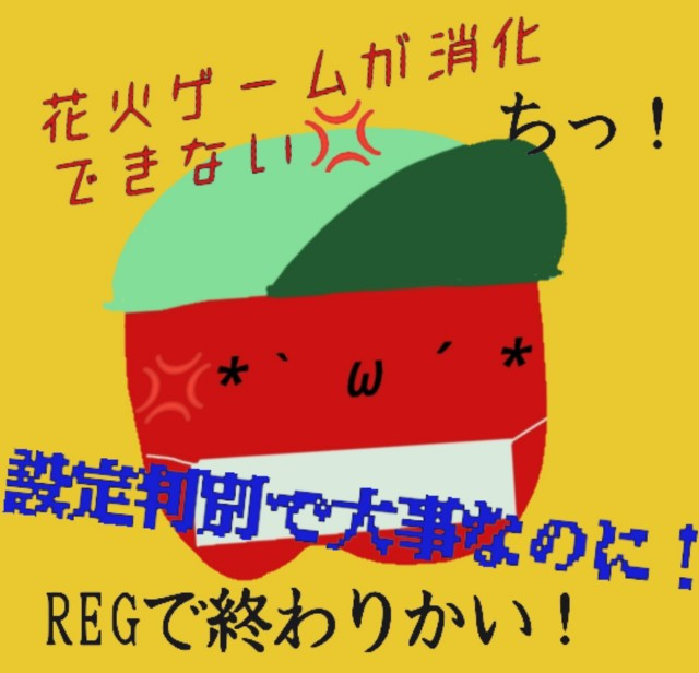 f:id:karutookaruto:20190708073429j:plain