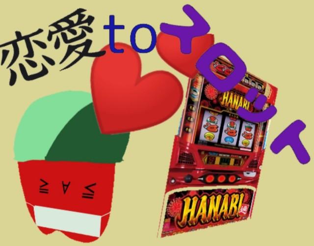 f:id:karutookaruto:20190708203611j:plain