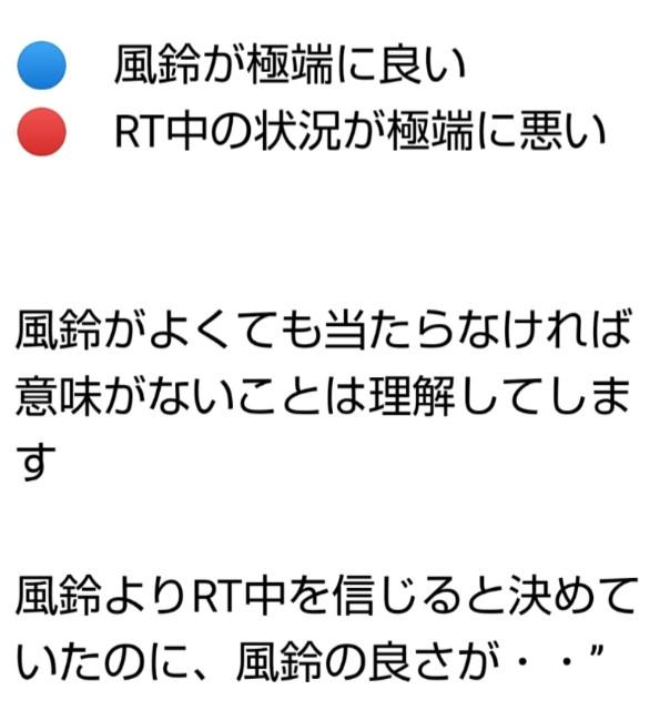 f:id:karutookaruto:20190713080742j:plain