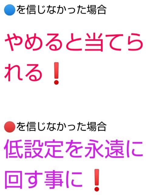 f:id:karutookaruto:20190713080823j:plain