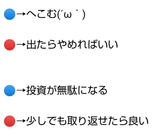 f:id:karutookaruto:20190713080834j:plain