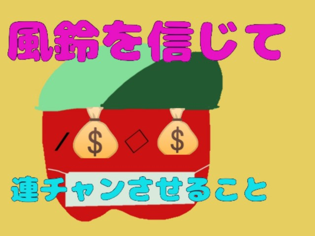 f:id:karutookaruto:20190713180309j:plain