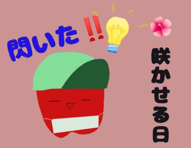 f:id:karutookaruto:20190714222130j:plain