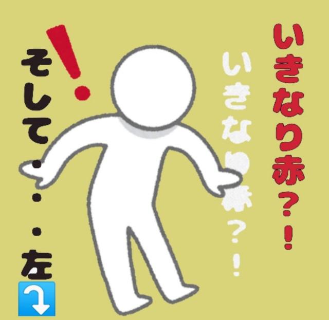 f:id:karutookaruto:20190715081100j:plain
