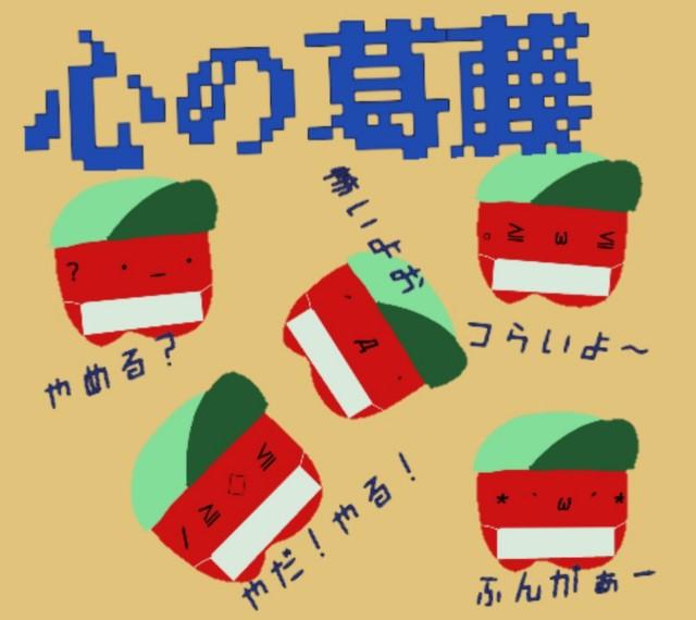 f:id:karutookaruto:20190716233908j:plain