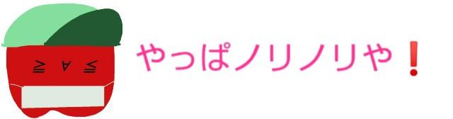f:id:karutookaruto:20190717162453j:plain