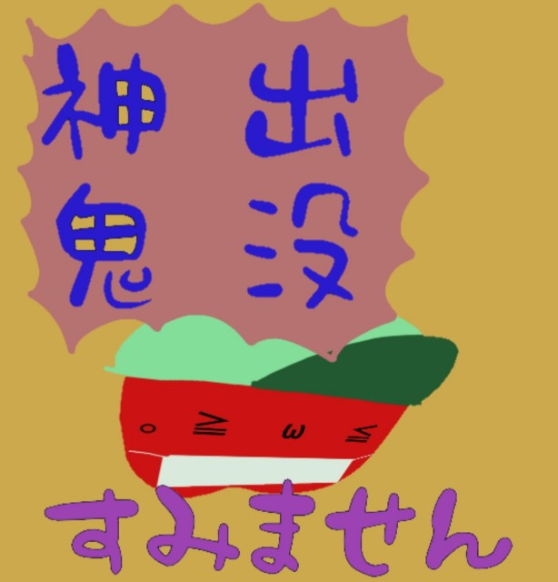 f:id:karutookaruto:20190720180226j:plain