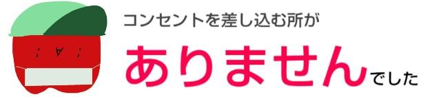 f:id:karutookaruto:20190723071608j:plain
