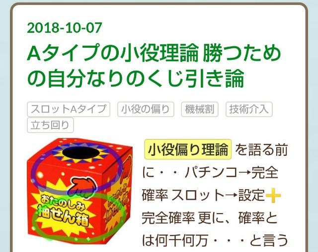 f:id:karutookaruto:20190723082523j:plain