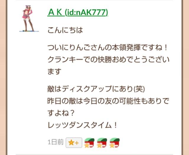 f:id:karutookaruto:20190724175033j:plain