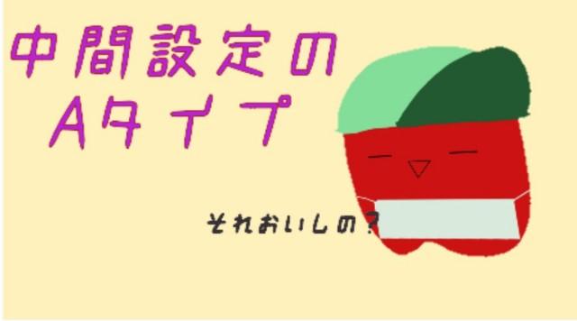 f:id:karutookaruto:20190728230818j:plain