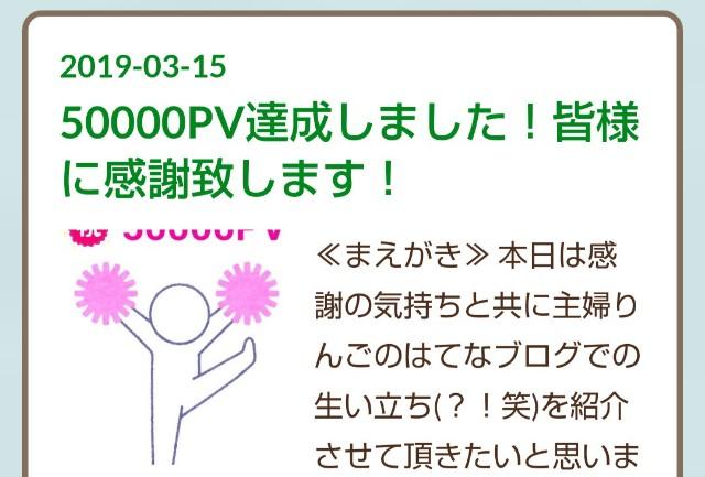 f:id:karutookaruto:20190730105004j:plain