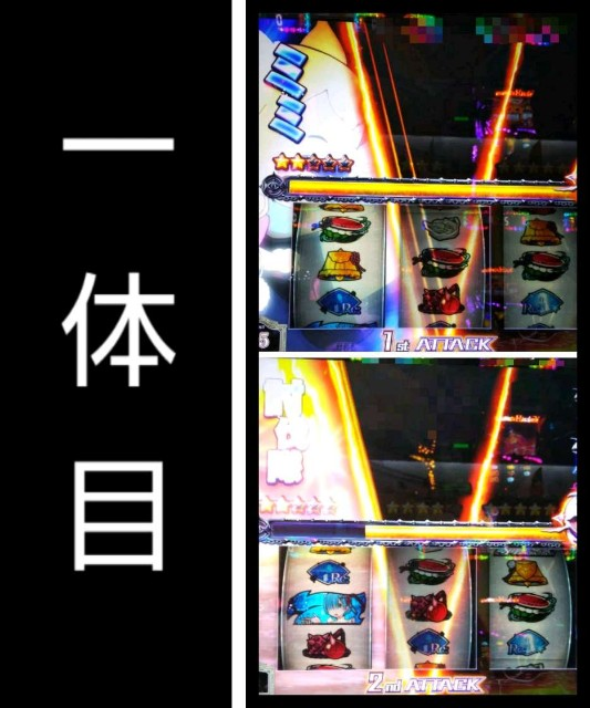 f:id:karutookaruto:20190731184517j:plain
