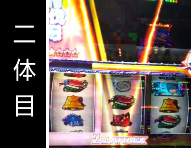 f:id:karutookaruto:20190731184714j:plain