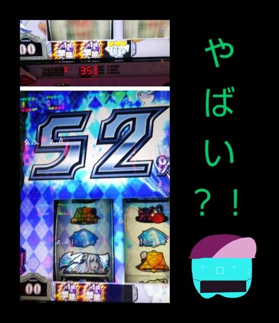 f:id:karutookaruto:20190731203850j:plain