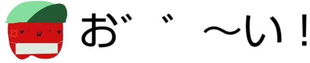 f:id:karutookaruto:20190801201654j:plain
