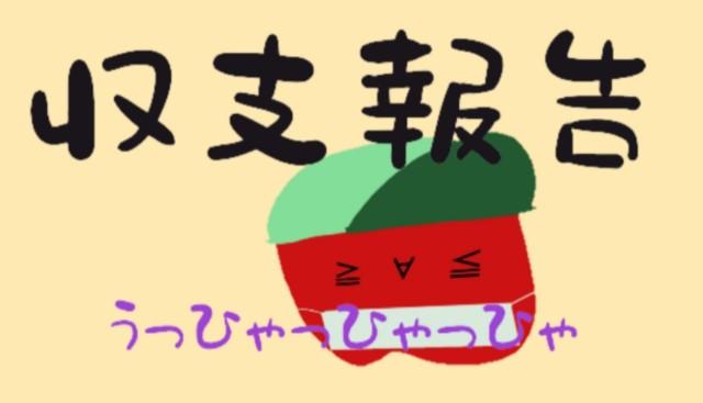 f:id:karutookaruto:20190801202616j:plain