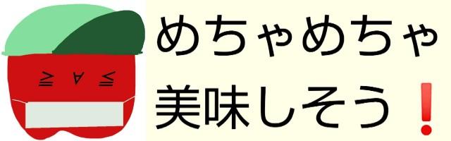 f:id:karutookaruto:20190802231502j:plain