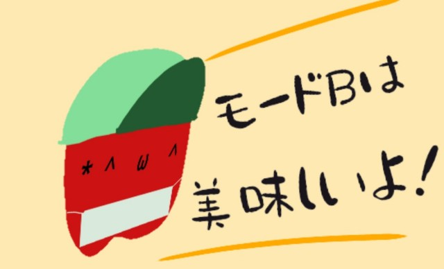 f:id:karutookaruto:20190803083911j:plain