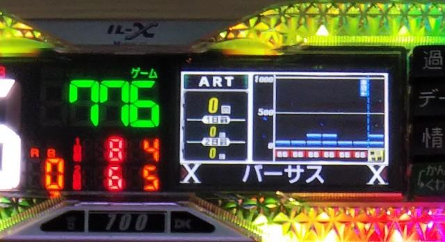 f:id:karutookaruto:20190804001919j:plain