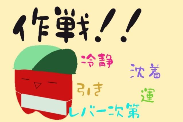 f:id:karutookaruto:20190804080317j:plain
