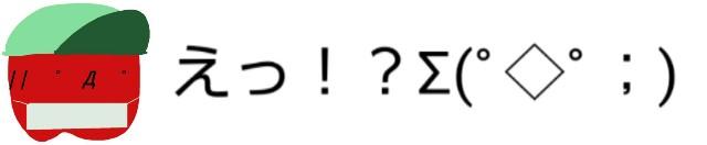 f:id:karutookaruto:20190804091133j:plain