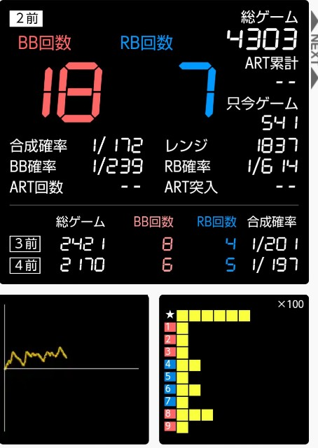 f:id:karutookaruto:20190804094031j:plain