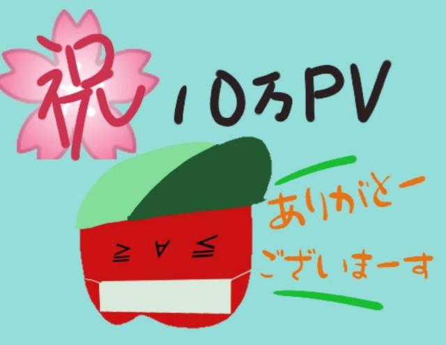 f:id:karutookaruto:20190805014329j:plain