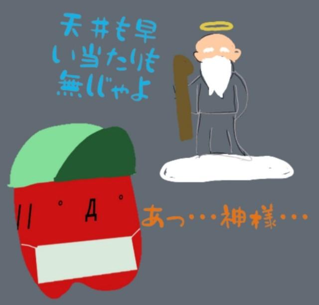 f:id:karutookaruto:20190806161742j:plain