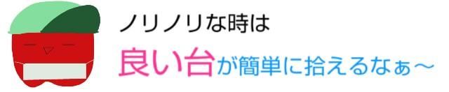 f:id:karutookaruto:20190807072003j:plain