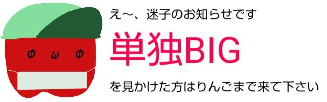 f:id:karutookaruto:20190807074615j:plain