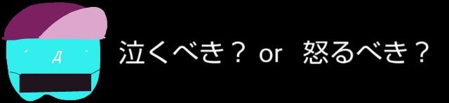 f:id:karutookaruto:20190807075228j:plain