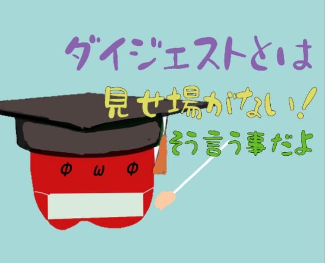 f:id:karutookaruto:20190808191927j:plain