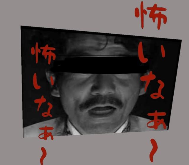 f:id:karutookaruto:20190811201613j:plain