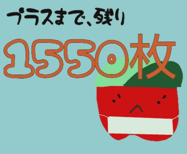 f:id:karutookaruto:20190813090014j:plain