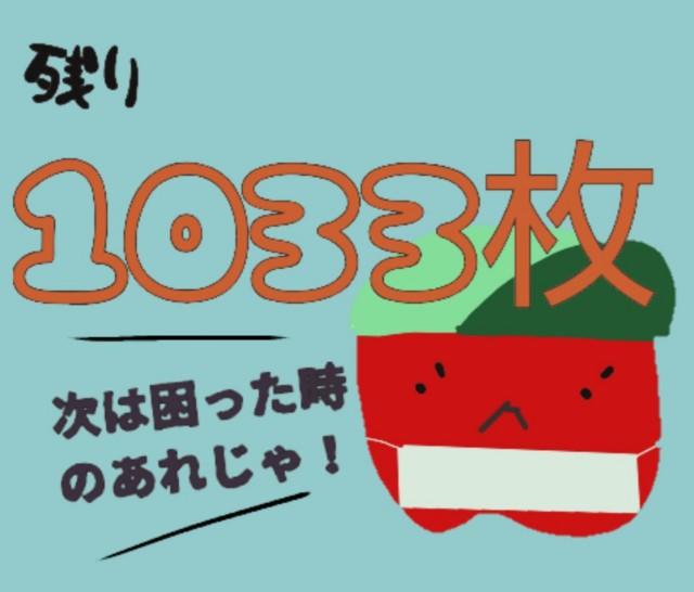 f:id:karutookaruto:20190813090335j:plain