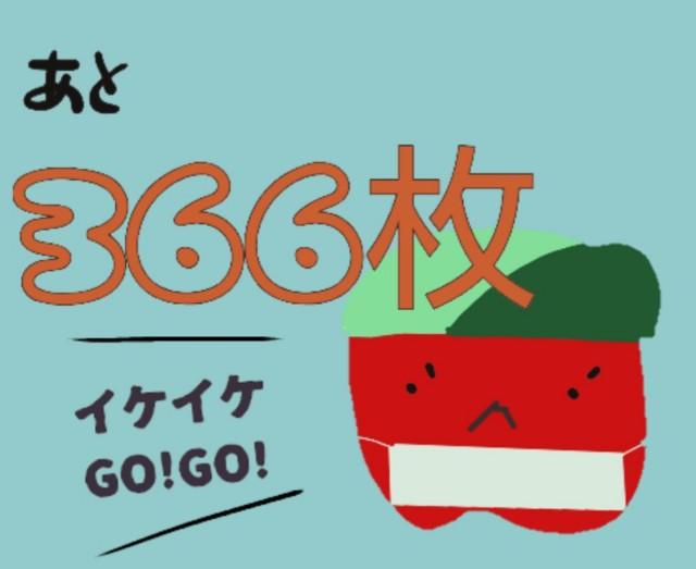 f:id:karutookaruto:20190813180232j:plain