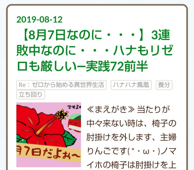 f:id:karutookaruto:20190813185942j:plain