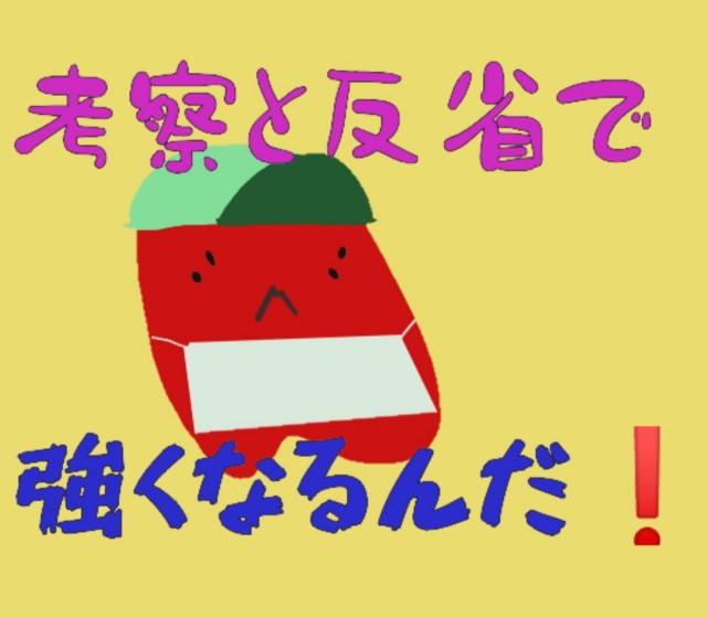 f:id:karutookaruto:20190815185326j:plain