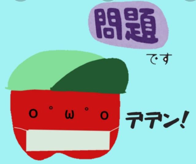 f:id:karutookaruto:20190820002701j:plain