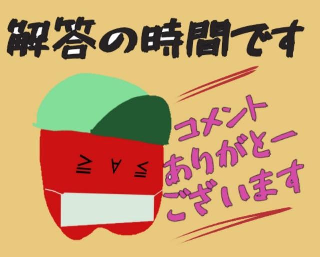 f:id:karutookaruto:20190821102125j:plain