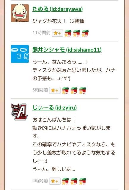 f:id:karutookaruto:20190821102135j:plain