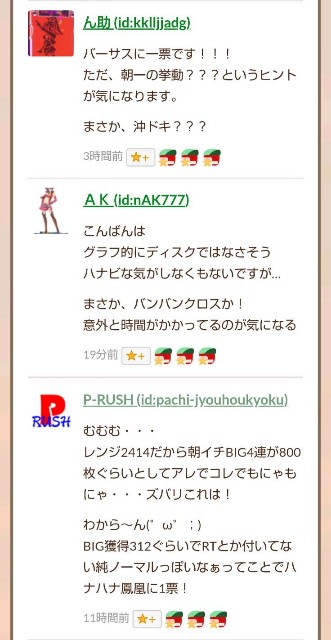 f:id:karutookaruto:20190821102149j:plain